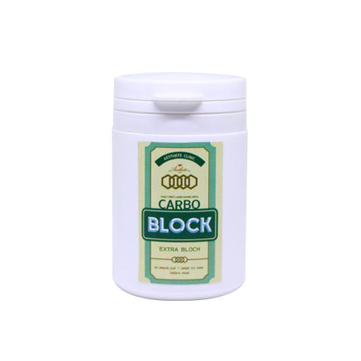 Carbo Block